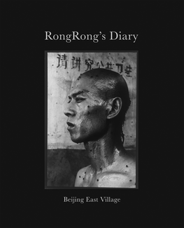 RongRong's Diary. Beijing East Village