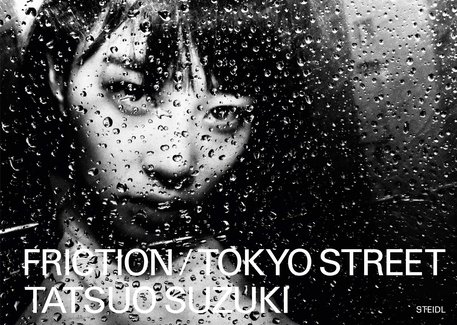 Friction / Tokyo Streets