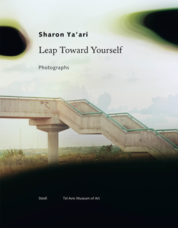 Leap Toward Yourself
