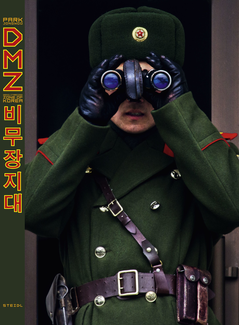 DMZ: Demilitarized Zone of Korea - Steidl Book Award Asia
